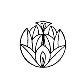 Deco Blume